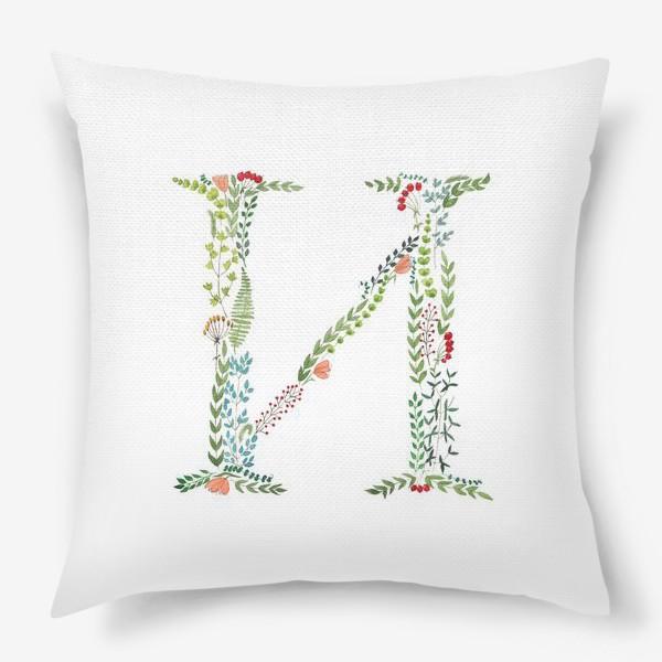 Подушка «Буква И из веточек, листиков, ягод и цветов.»