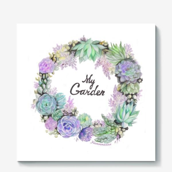 Холст «My Garden»