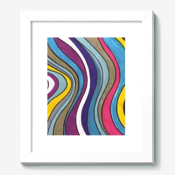 Картина «Разноцветные волны»