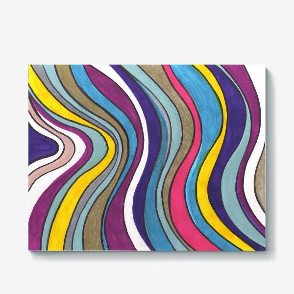 Холст «Разноцветные волны»