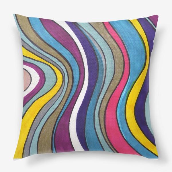 Подушка «Разноцветные волны»