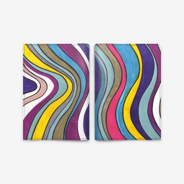 Обложка для паспорта «Разноцветные волны»