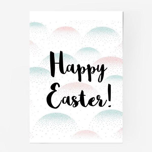 Постер «Счастливой Пасхи!»