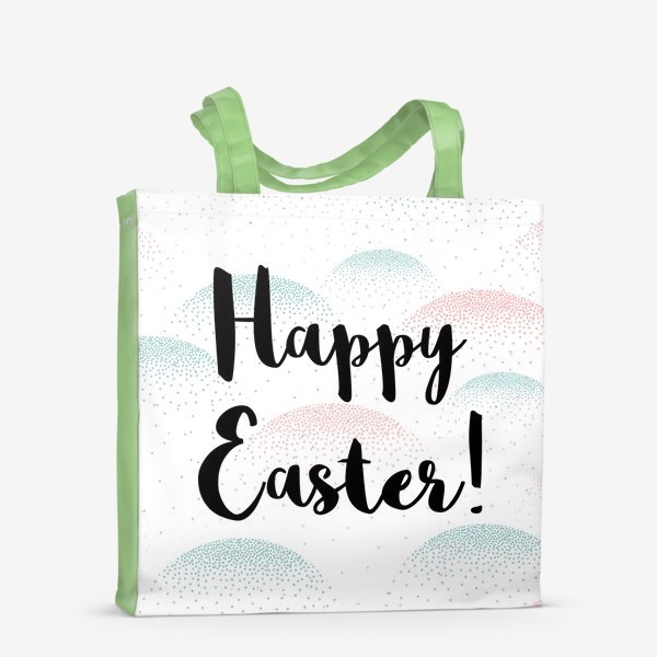 Сумка-шоппер «Счастливой Пасхи!»