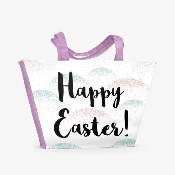 Пляжная сумка «Счастливой Пасхи!»