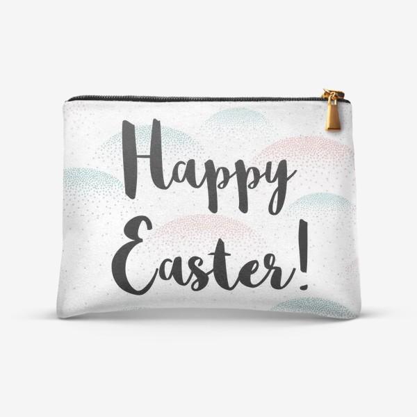 Косметичка «Счастливой Пасхи!»