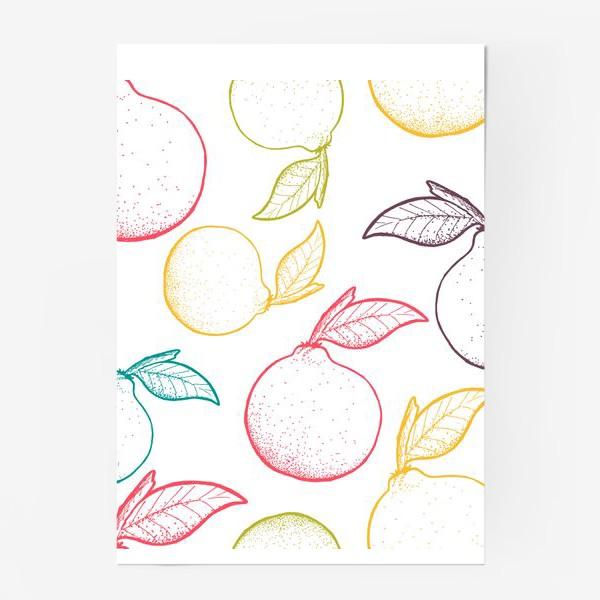 Постер «Апельсины паттерн»