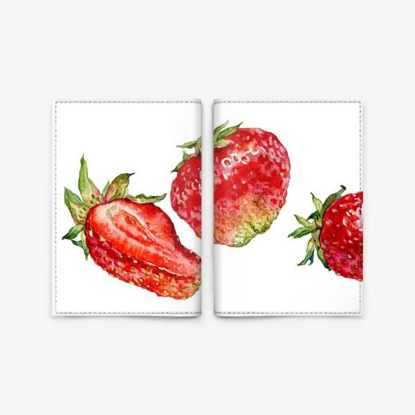Обложка для паспорта «Клубника»