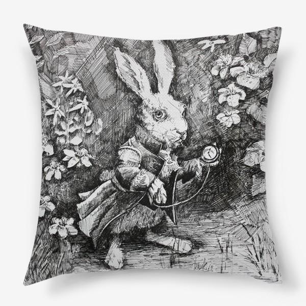 """Подушка «Кролик из """"Алисы в стране чудес""""»"""