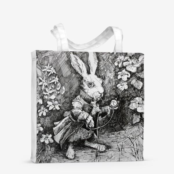 """Сумка-шоппер «Кролик из """"Алисы в стране чудес""""»"""