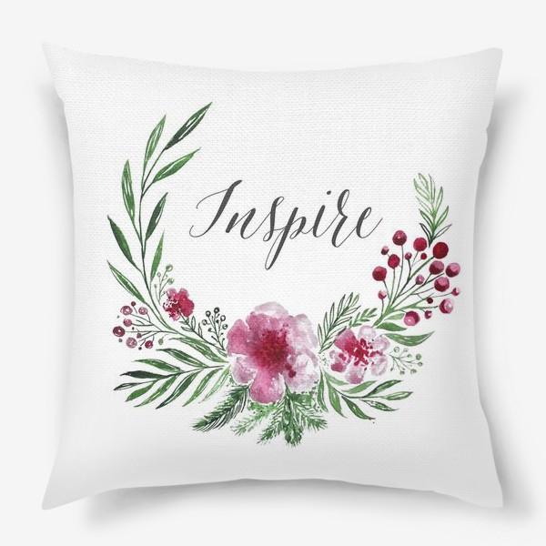 Подушка «Inspire every day»