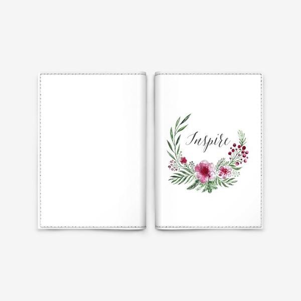 Обложка для паспорта «Inspire every day»