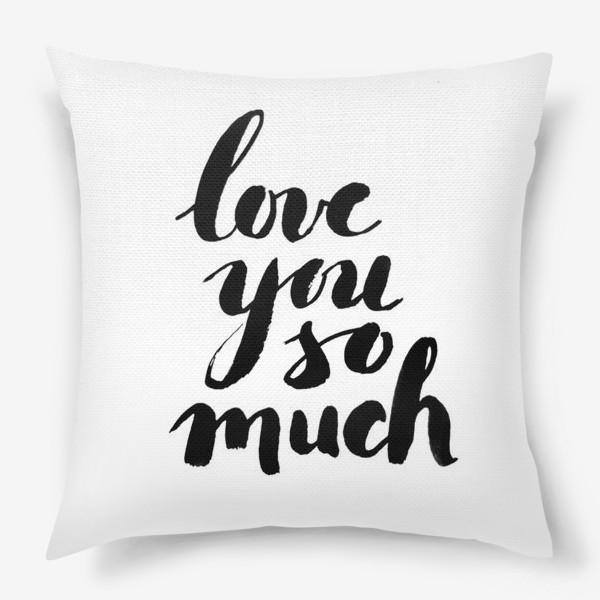 Подушка «Love you so much»