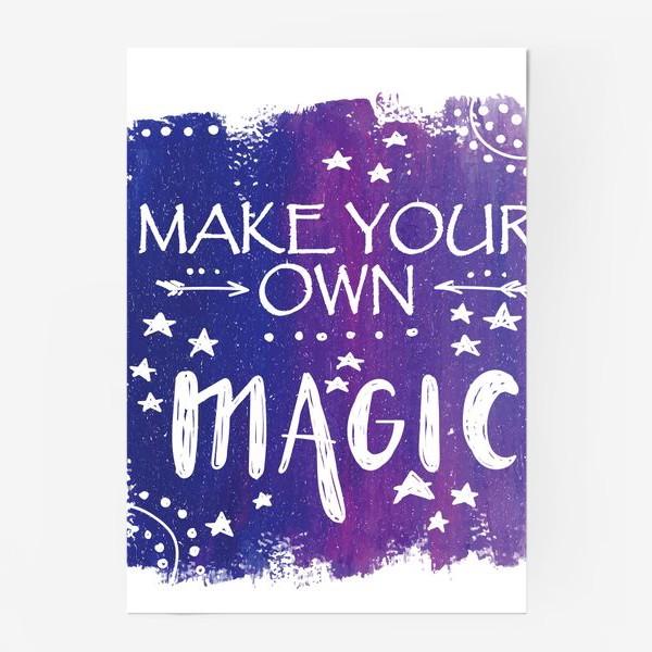 Постер «магия»