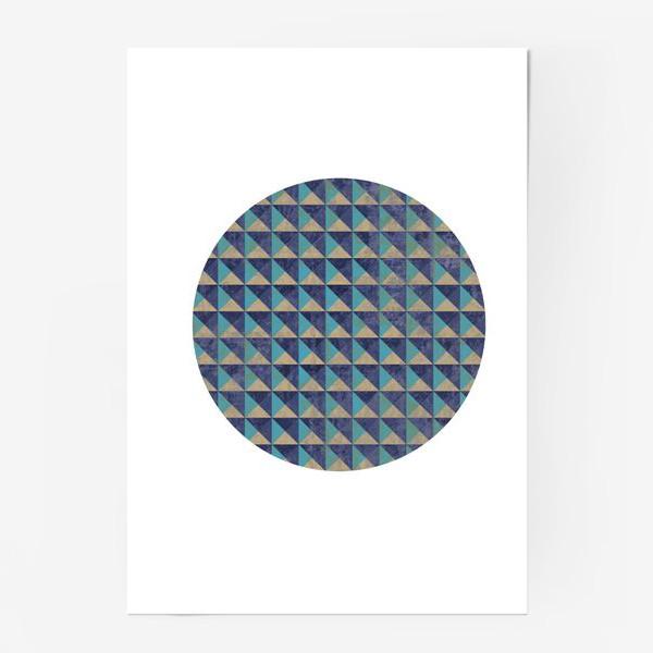 Постер «Квадрат в круге холодная геометрия»