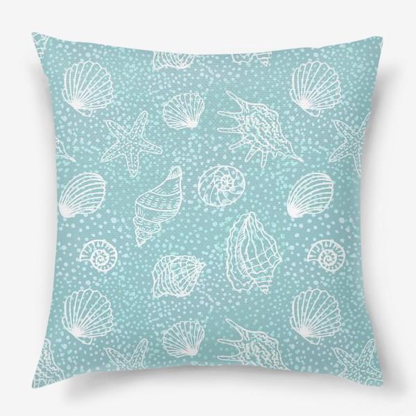 Подушка «Морские ракушки»