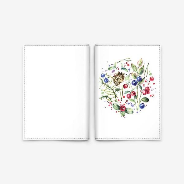 Обложка для паспорта «Дары леса. Акварель»