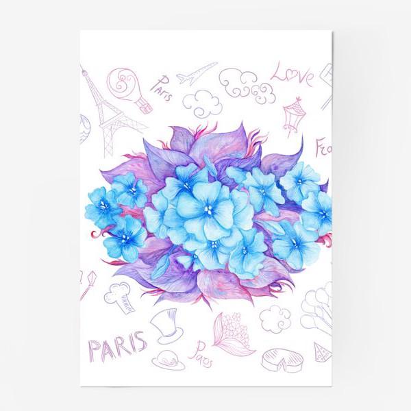 Постер «Весна в Париже»