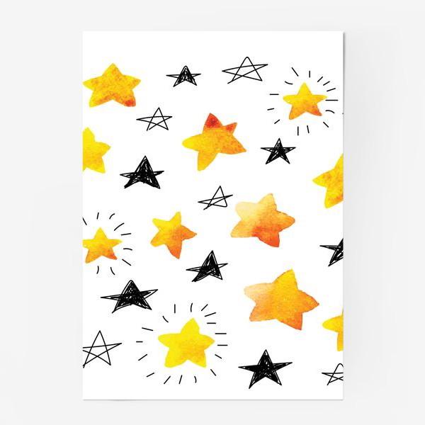 Постер «звёздочки»