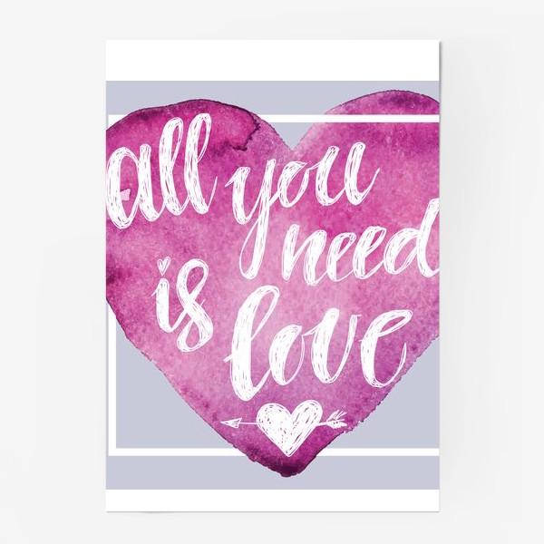 Постер «всё, что тебе нужно это любовь!»