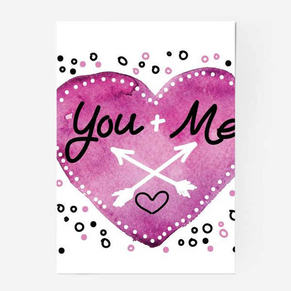 Постер «ты + я»