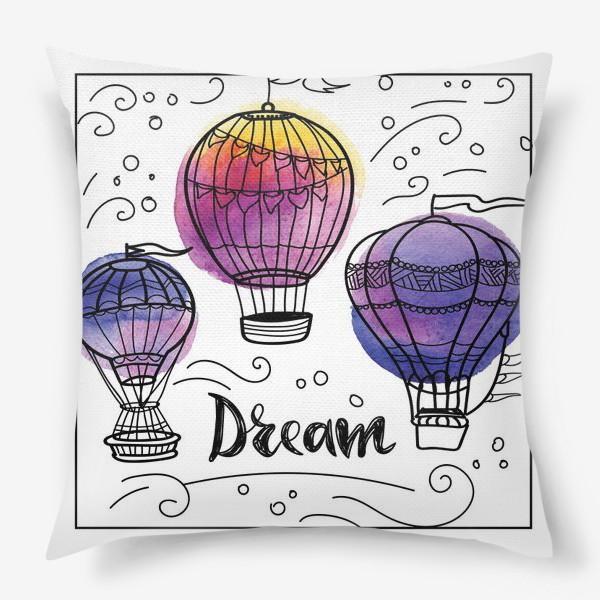 Подушка «мечта»