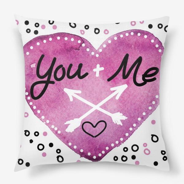 Подушка «ты + я»