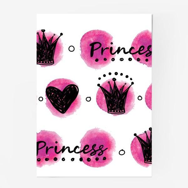 Постер «принцесса »