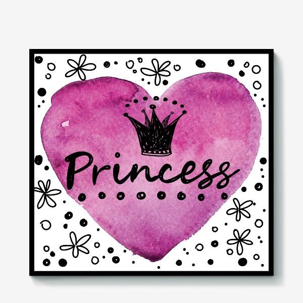 Холст «принцесса»