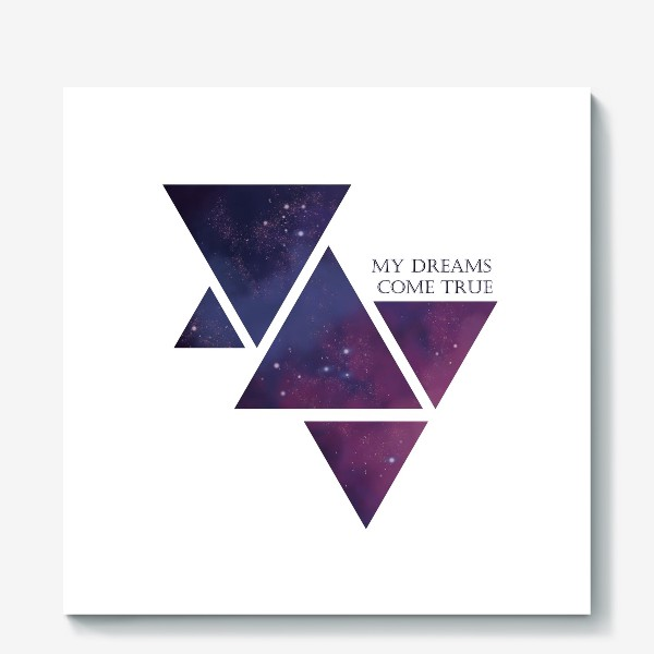 Холст «Геометрия. Треугольник. Космос. Мечты»