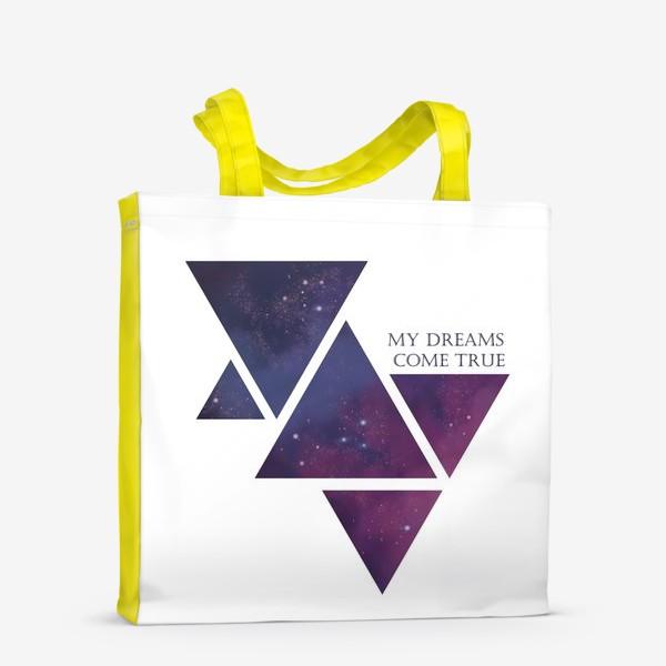 Сумка-шоппер «Геометрия. Треугольник. Космос. Мечты»