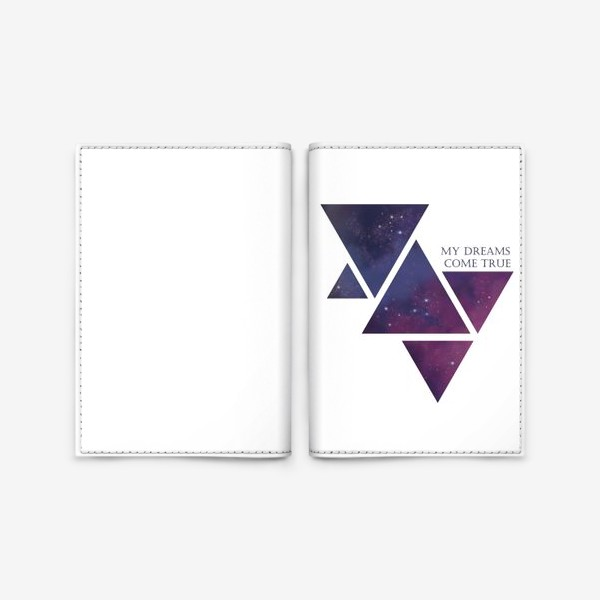 Обложка для паспорта «Геометрия. Треугольник. Космос. Мечты»