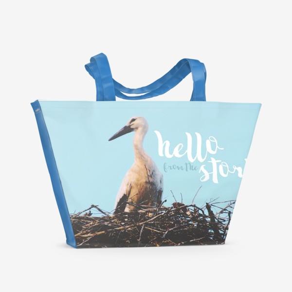 Пляжная сумка «Аист. Hello from the stork. Привет от аиста»