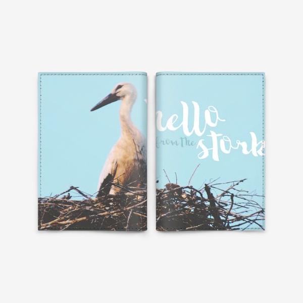 Обложка для паспорта «Аист. Hello from the stork. Привет от аиста»