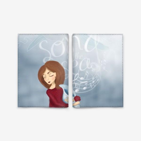 Обложка для паспорта «Song of the sea/Песня моря»