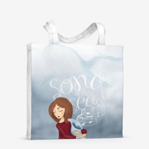 Сумка-шоппер «Song of the sea/Песня моря»