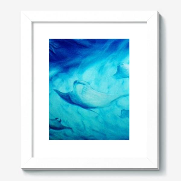 Картина «Скаты, подводный мир»
