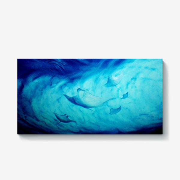 Холст «Скаты, подводный мир»