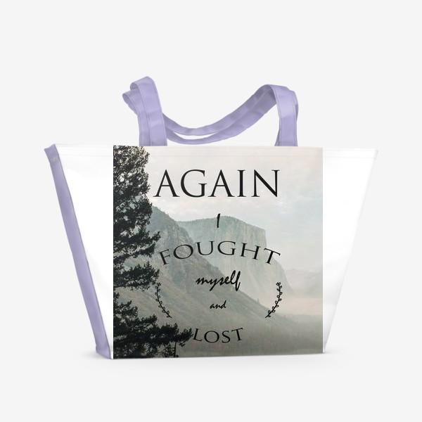 Пляжная сумка «Screamworks. I fought myself and lost»