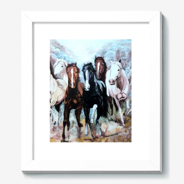 Картина «Табун лошадей»