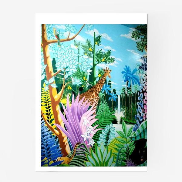 Постер «Джунгли, жираф, пантера»