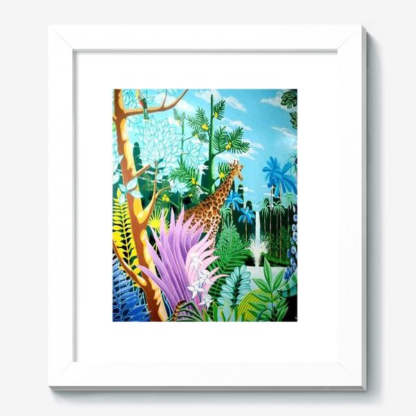 Картина «Джунгли, жираф, пантера»