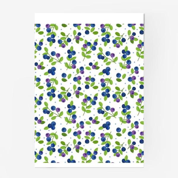 Постер «Яркий паттерн с синими ягодами, черника, голубика»