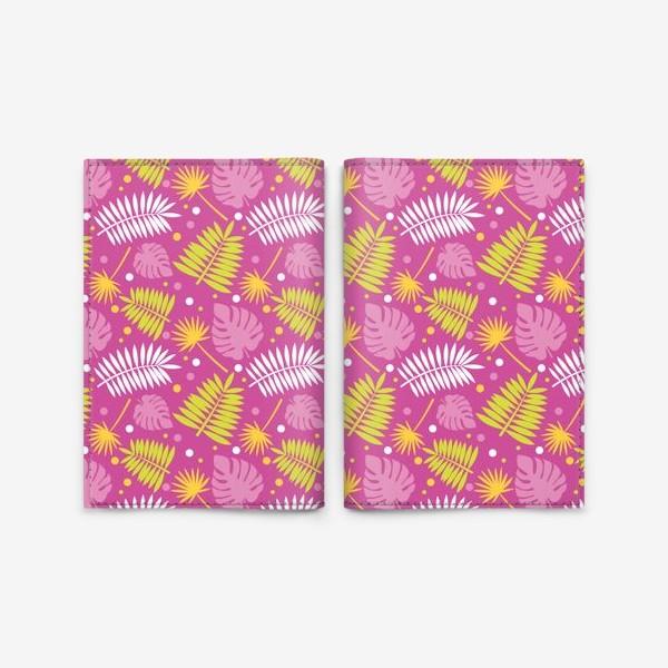 Обложка для паспорта «Розовый паттерн с яркими пальмами»