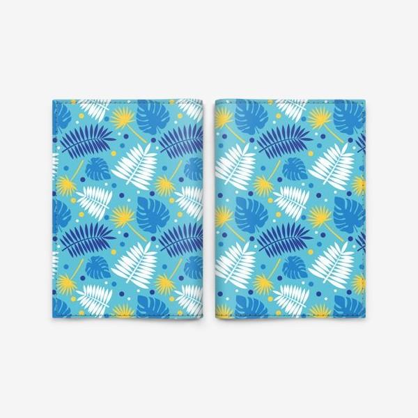 Обложка для паспорта «Яркий бирюзовый паттерн с пальмами, летний дизайн.»