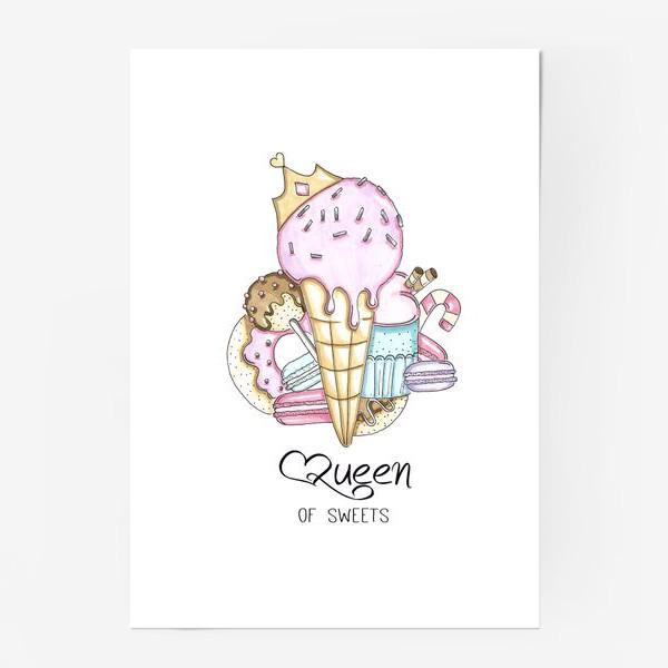 Постер «Королева сладостей »