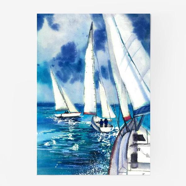 Постер «Парусники»