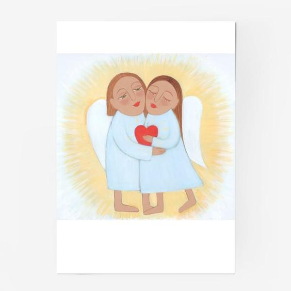 Постер «Ангелы-неразлучники большие»