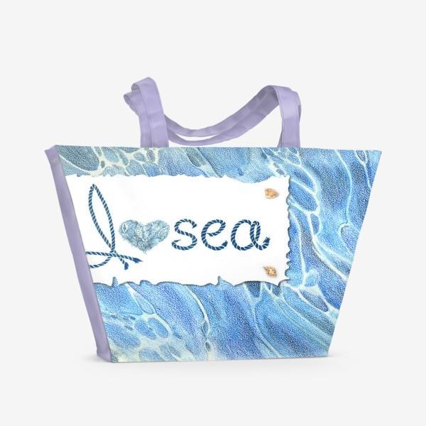 Пляжная сумка «Люблю море!»
