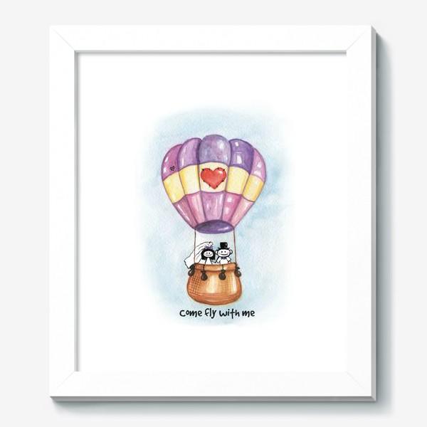 Картина «Воздушный шар Come fly with me»